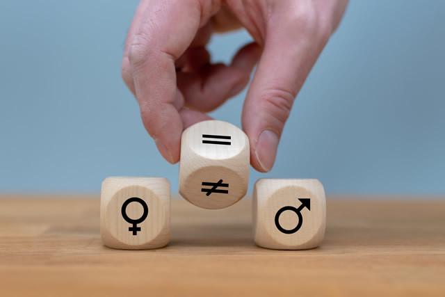 世界の女性差別の現状と未来~SDGsジェンダー平等を実現しよう~